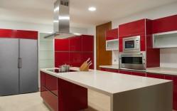 Cocina 4 249x156