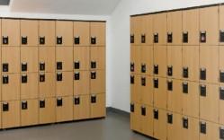 catalogoarquitectura.cl-sos-fursys-lockers-00