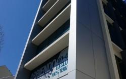 Trespa edificio chacabuco ccp 05 249x156