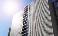 Trespa Meteon - Edificio Vitra