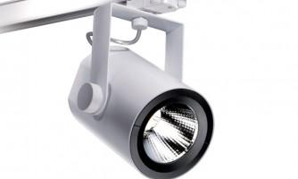 Proyectores RAY LED Mini de Arteknia