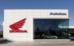 Honda 3 249x156