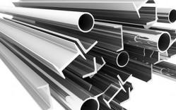 perfiles-aluminio-estandar