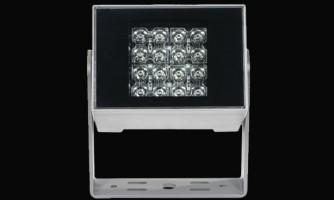 Luminaria LED Sculpdot