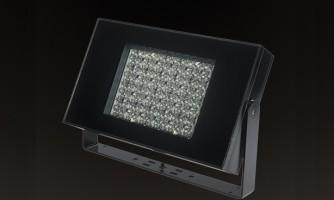 Luminaria LED Sculpflood150